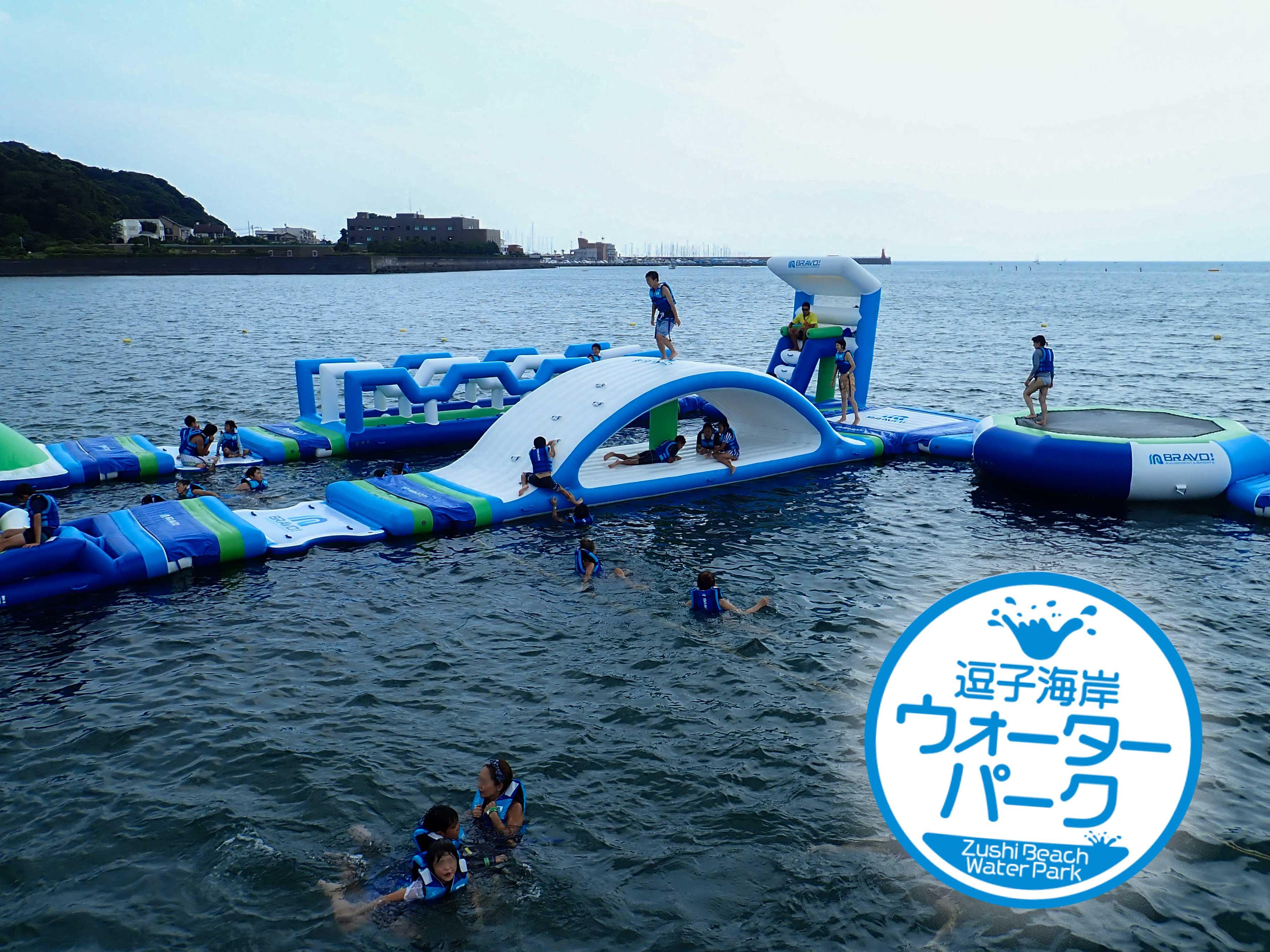 逗子の海に浮かぶアスレチック「逗子ウォーターパーク」へ遊びに行ってきた体験リポートをどうぞ!
